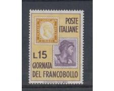 1962 - LOTTO/6407 - REPUBBLICA - GIORNATA FRANCOBOLLO