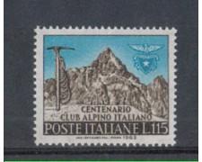 1963 - LOTTO/6413 - REPUBBLICA - CENTENARIO CLUB ALPINO