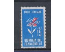 1963 - LOTTO/6422 - REPUBBLICA - GIORNATA FRANCOBOLLO
