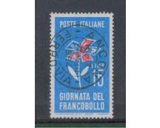 1963 - LOTTO/6422U - REPUBBLICA - G.FRANCOBOLLO USATO