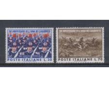 1964 - LOTTO/6426 - REPUBBLICA - CARABINIERI 2v.