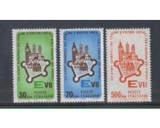 1964 - LOTTO/6429 - REPUBBLICA - STATI GENERALI 3v.