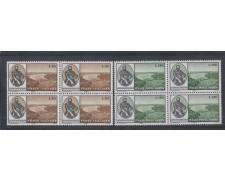 1964 - LOTTO/6434Q - REPUBBLICA - PONTE DI VERRAZZANO QUARTINE