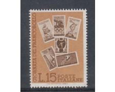 1964 - LOTTO/6435 - REPUBBLICA - GIORNATA FRANCOBOLLO