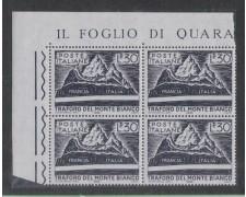 1965 - LOTTO/6439Q - REPUBBLICA - TRAFORO MONTE BIANCO QUARTINA