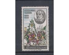 1965 - LOTTO/6440U - REPUBBLICA - A.TASSONI USATO