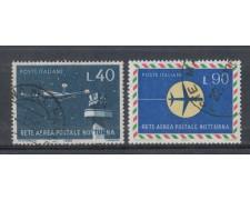 1965 - LOTTO/6444U - REPUBBLICA - RETE AEREA POSTALE USATI