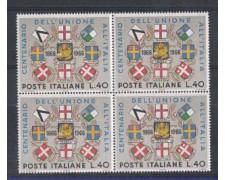 1966 - LOTTO/6450Q - REPUBBLICA - UNIONE PROV. VENETE QUARTINA