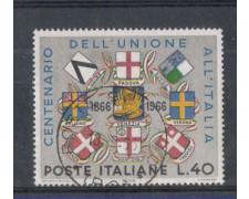 1966 - LOTTO/6450U - REPUBBLICA - UNIONE PROV. VENETE - USATO
