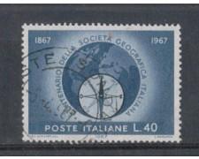 1967 - LOTTO/6460U - REPUBBLICA - SOCIETA' GEOGRAFICA USATO