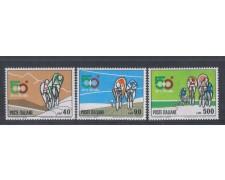 1967 - LOTTO/6466 - REPUBBLICA - 50° GIRO D'ITALIA