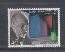 1967 - LOTTO/6467 - REPUBBLICA - LUIGI PIRANDELLO