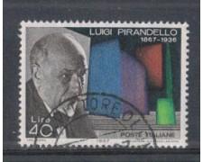 1967 - LOTTO/6467U - REPUBBLICA - LUIGI PIRANDELLO USATO