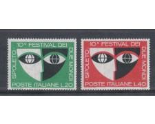 1967 - LOTTO/6468 - REPUBBLICA - FESTIVAL DI SPOLETO