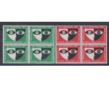 1967 - LOTTO/6468Q - REPUBBLICA - FESTIVAL SPOLETO QUARTINE