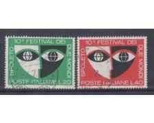 1967 - LOTTO/6468U - REPUBBLICA - FESTIVAL DI SPOLETO USATI