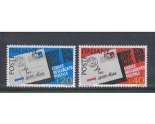 1967 - LOTTO/6469 - REPUBBLICA - CODICE  POSTALE