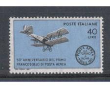 1967 - LOTTO/6470 - REPUBBLICA - CINQUANTENARIO POSTA AEREA