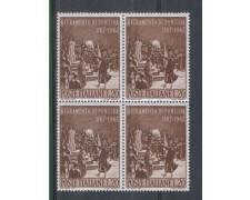1967 - LOTTO/6473Q - REPUBBLICA - GIUR. DI PONTIDA QUARTINA