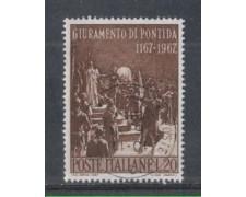1967 - LOTTO/6473U - REPUBBLICA - GIUR. DI PONTIDA USATO