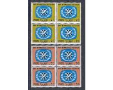 1967 - LOTTO/6474Q - REPUBBLICA - ANNO TURISMO QUARTINE