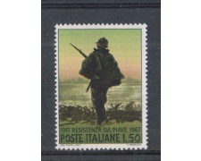 1967 - LOTTO/6476 - REPUBBLICA - RESISTENZA SUL PIAVE