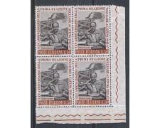 1967 - LOTTO/6478Q - REPUBBLICA - REAZIONE NUCLEARE QUARTINA