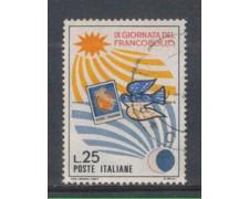1967 - LOTTO/6479U - REPUBBLICA - G. FRANCOBOLLO USATO