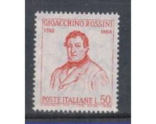 1968 - LOTTO/6509 - REPUBBLICA - GIOACCHINO ROSSINI