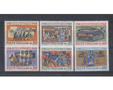 1968 - LOTTO/6510 - REPUBBLICA - CINQUANTENARIO VITTORIA