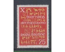 1968 - LOTTO/6513 - REPUBBLICA - GIORNATA FRANCOBOLLO