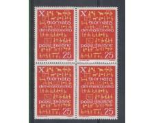 1968 - LOTTO/6513Q - REPUBBLICA -GIORNATA FRANCOBOLLO QUARTINA