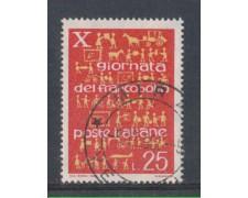 1968 - LOTTO/6513U - REPUBBLICA - GIORNATA FRANCOBOLLO USATO