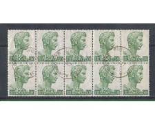 1969 - LOTTO/6515UQB - REPUBBLICA -  S. GIORGIO BLOCCO USATO