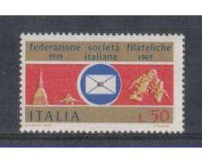 1969 - LOTTO/6520 - REPUBBLICA- SOCIETA' FILATELICHE