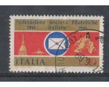 1969 - LOTTO/6520U - REPUBBLICA - SOCIETA' FILATELICHE USATO