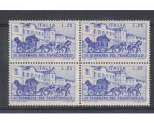 1969 - LOTTO/6521Q - REPUBBLICA - G. FRANCOBOLLO QUARTINA