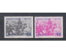 1970 - LOTTO/6531 - REPUBBLICA - GARIBALDI A DIGIONE