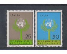 1970 - LOTTO/6532 - REPUBBLICA - ANNIVERSARIO O.N.U.