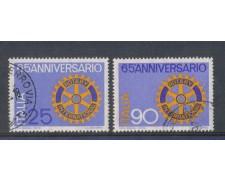 1970 - LOTTO/6533U - REPUBBLICA - ROYARY CLUB USATO