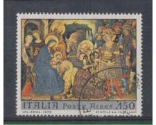 1970 - LOTTO/6538U - REPUBBLICA - 180 L. NATALE P/A  USATO