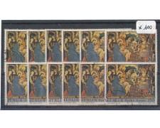 1970 - LOTTO/6538UM - REPUBBLICA - 180 L. NATALE P/A USATO x 100