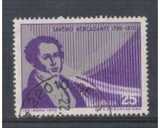 1970 - LOTTO/6539U - REPUBBLICA - S. MERCADANTE USATO