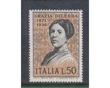 1971 - LOTTO/6548 - REPUBBLICA - GRAZIA DELEDDA