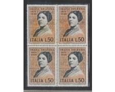 1971 - LOTTO/6548Q - REPUBBLICA - GRAZIA DELEDDA QUARTINA