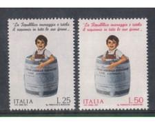 1971 - LOTTO/6549 - REPUBBLICA - RISPARMIO POSTALE