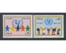 1971 - LOTTO/6551 - REPUBBLICA - UNICEF