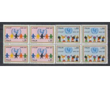 1971 - LOTTO/6551Q - REPUBBLICA - UNICEF QUARTINE