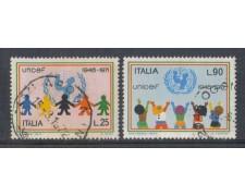 1971 - LOTTO/6551U - REPUBBLICA - UNICEF  USATI