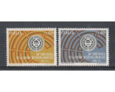 1972 - LOTTO/6561 - REPUBBLICA - UNIONE INTERPARLAMENTARE